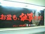 20070812_必殺.jpg