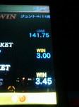 20090308_701最高スタッツ.jpg
