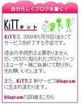20090420_KITT.JPG