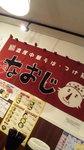 20100404_なおじ1.jpg