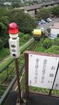 20100813_ゴンドラ.jpg