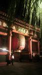 20110727_雷門.jpg