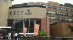 20110730_ニューウェルシティ湯河原.jpg