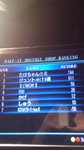 20120712_HalfIt_得点マイナス?!.jpg