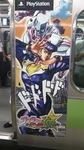 20130827_JOJO電車01.jpg