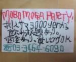 mobo_moga.jpg