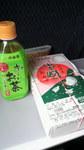 20110220_鳥めし.jpg