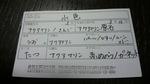 201111017_いしころ館.jpg